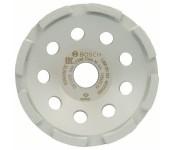125 x 22,23 x 5 мм Алмазный чашечный шлифкруг Standard for Concrete  Bosch