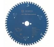 Пильный диск Expert for High Pressure Laminate 190 x 20 x 2,6 mm, 56 Bosch