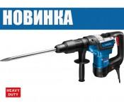 GBH 5-40 D Professional SDS-max