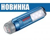 """GLI 12V-300 Professional """"solo"""""""