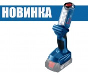 """GLI 18V-300 Professional """"solo"""""""