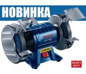 GBG 60-20 Professional
