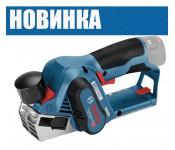 GHO 12V-20 Professional