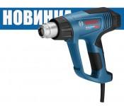 GHG 20-63 Professional