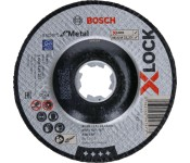X-LOCK 125x2.5x22.23 прямой Expert for Metal