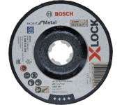 X-LOCK 125x2.5x22.23 обдирочный круг Expert for Metal
