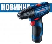 GSR 120-LI Professional 2.0Ah