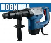 GSH 500 Professional