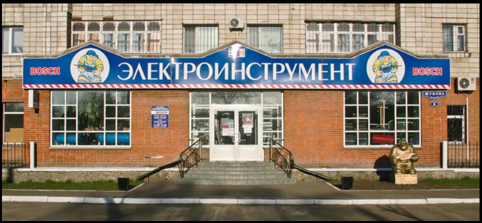 наш розничный магазин инструментов в Омске