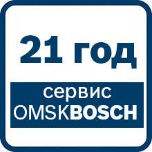 купить запчасти Bosch