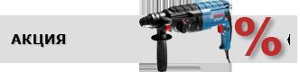 Новинка. Лазерный нивелир Bosch GLL 3-80 Professional