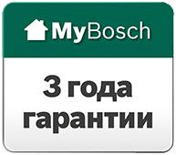 З года гарантии на зеленый Bosch