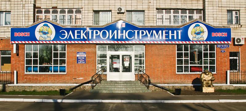 магазин г.Омск ул.Жукова д6